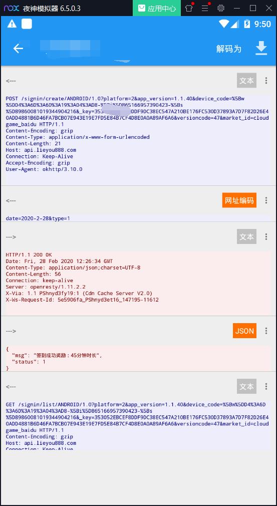 _}TDF{H<code>X</code>1C_OR54LS((9Q.png